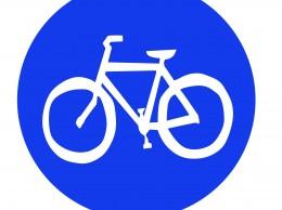 Ach Ci Holendrzy i ich rowery!
